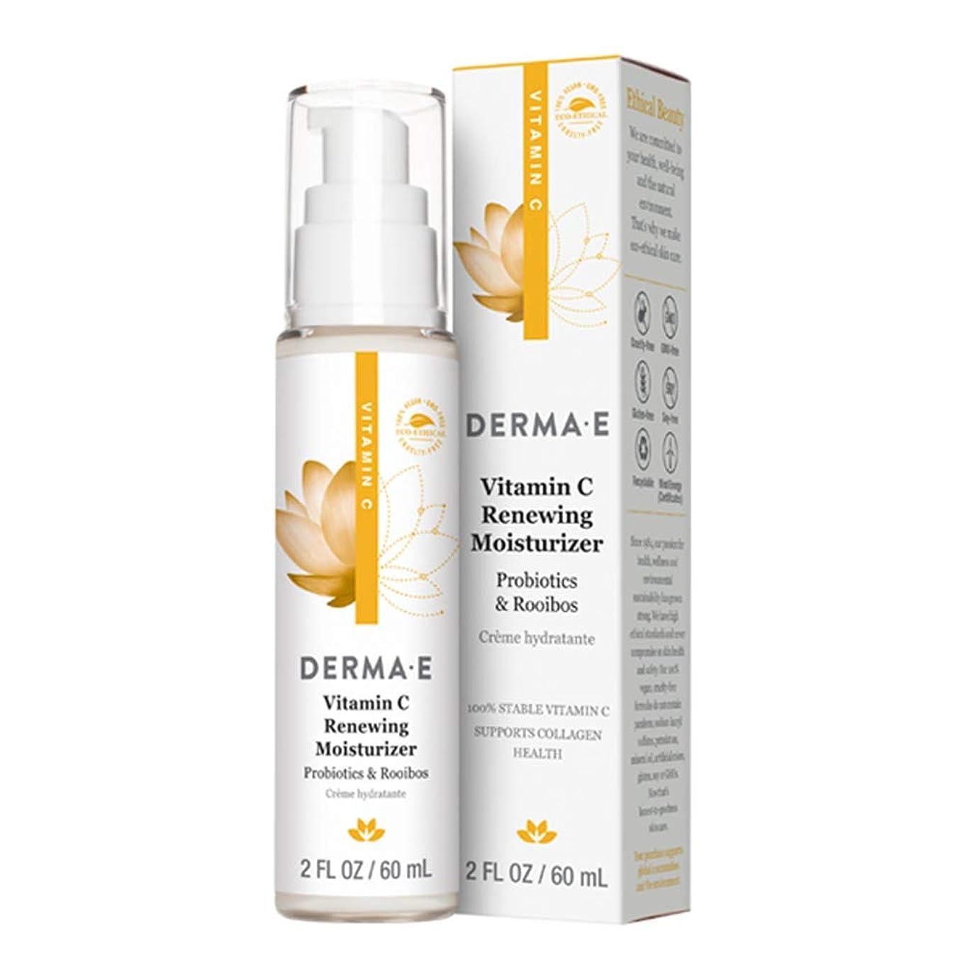 おんどり小麦容器Derma E Beauty - Vitamin C Renewing Moisturizer - 2oz / 60ml