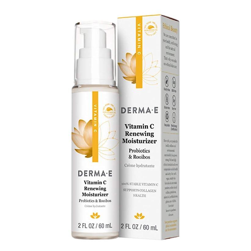 人類タクトコマースDerma E Beauty - Vitamin C Renewing Moisturizer - 2oz / 60ml