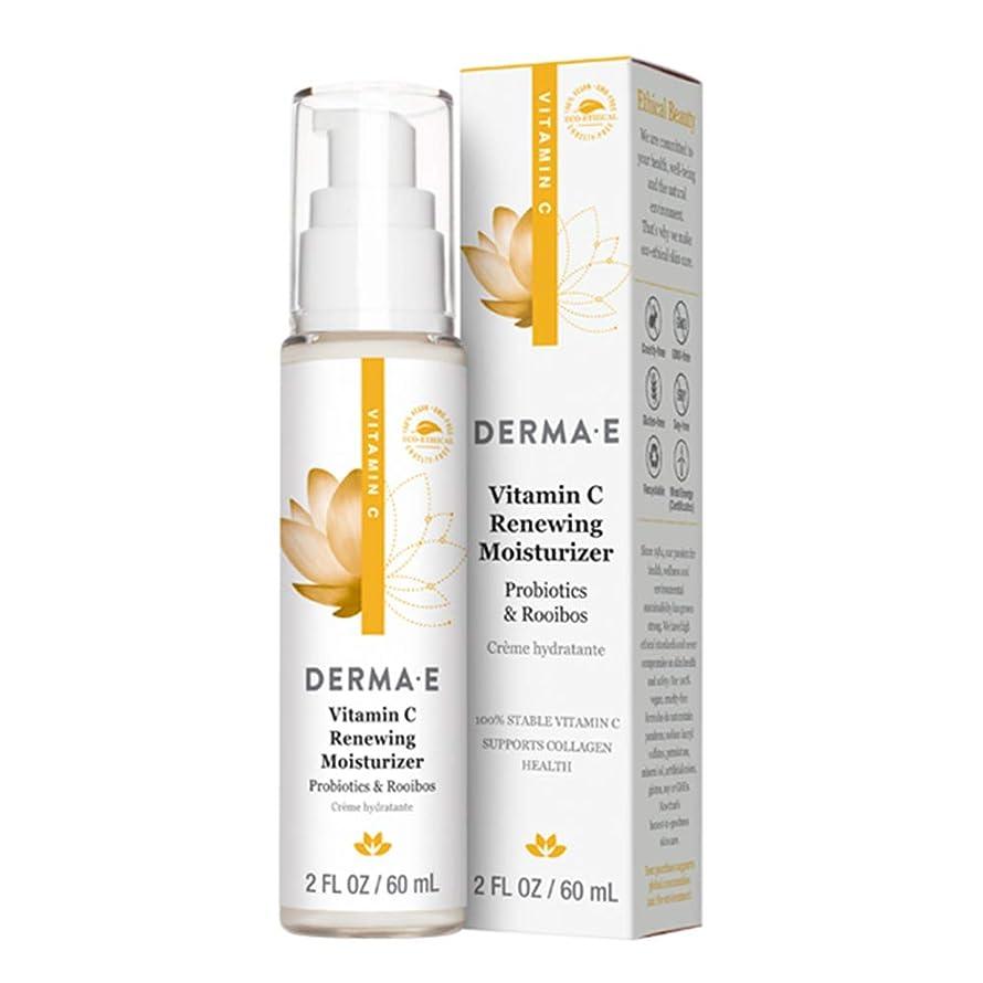 挨拶にディスカウントDerma E Beauty - Vitamin C Renewing Moisturizer - 2oz / 60ml