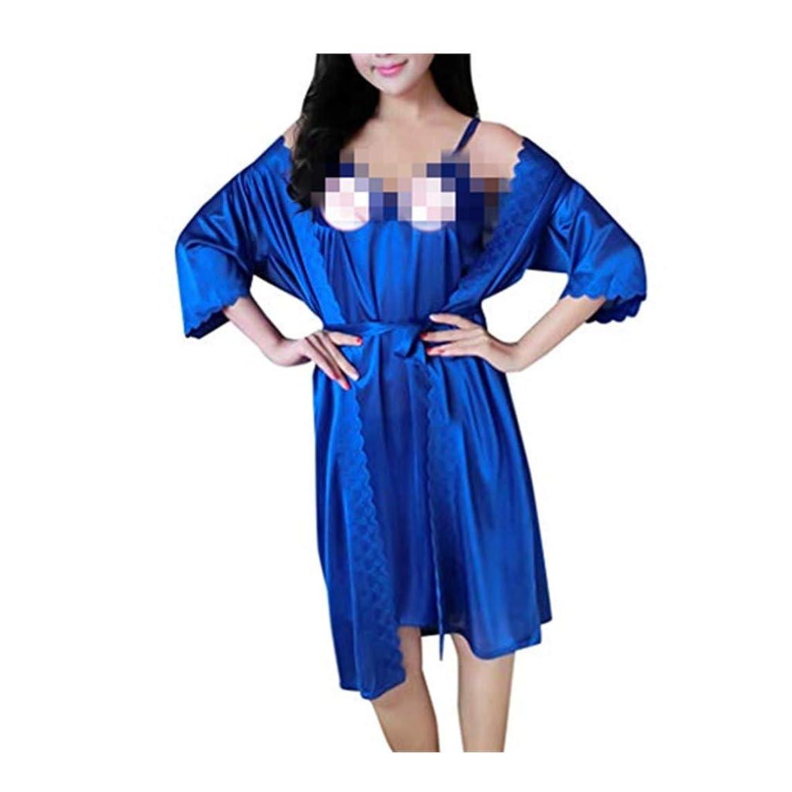 Fxbar Soft Womens Sexy Ice Silk Temptation Lingerie Sleepwear Gorgeous Robe Loungewear Sleep Shirt