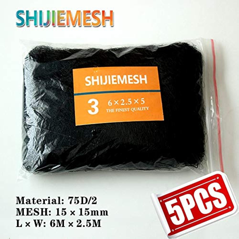 High Quality 6M x 2.5M 15mm Hole Orchard Garden Polyester 75D 2 Knotted Netting Anti Bird Mist Net 5pcs   Black