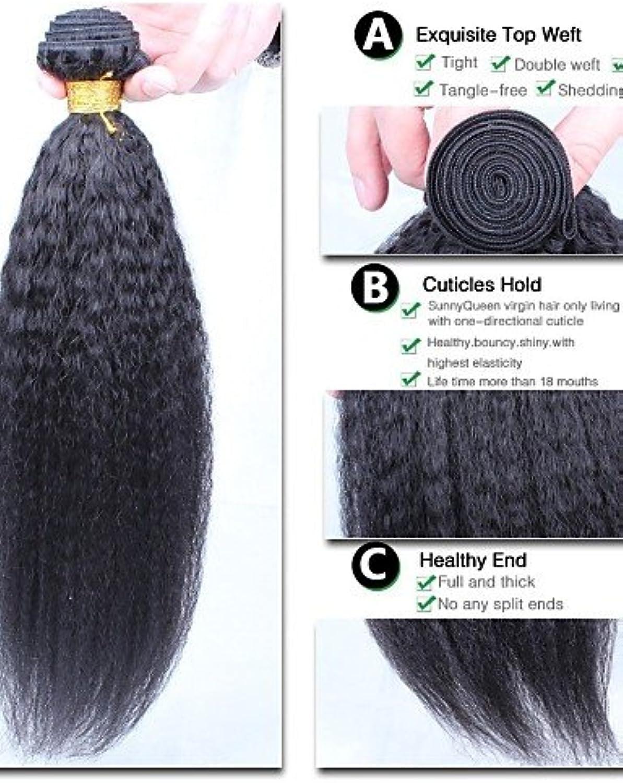 IJKIU jff Set 10Stück-26Peruvian Virgin-Haar, natürliches Schwarz, Kinky Straight-unbehandelte Peruanische Haare Weaving