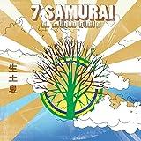 """Choca Las Caderas (7 Samurai """"Ciucciotto"""" Re-Edit)"""