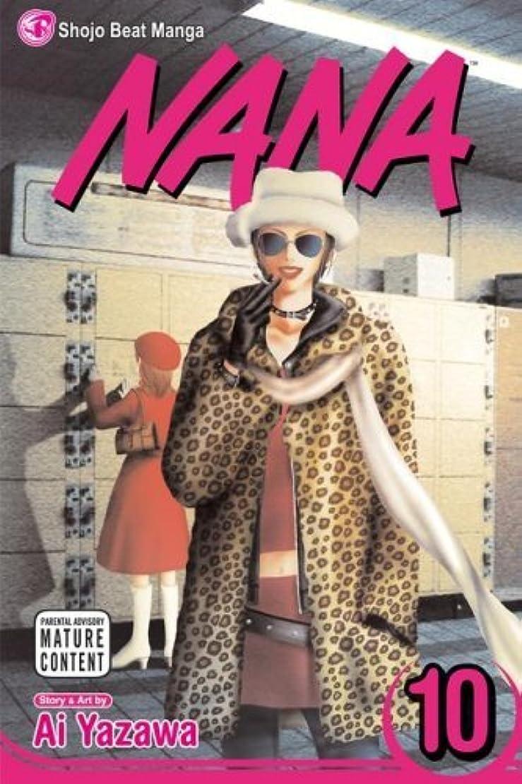 アーティファクト胃概要Nana, Vol. 10 (English Edition)