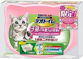 デオトイレ子猫から体重5kgの成猫用 チェリ-ピンク