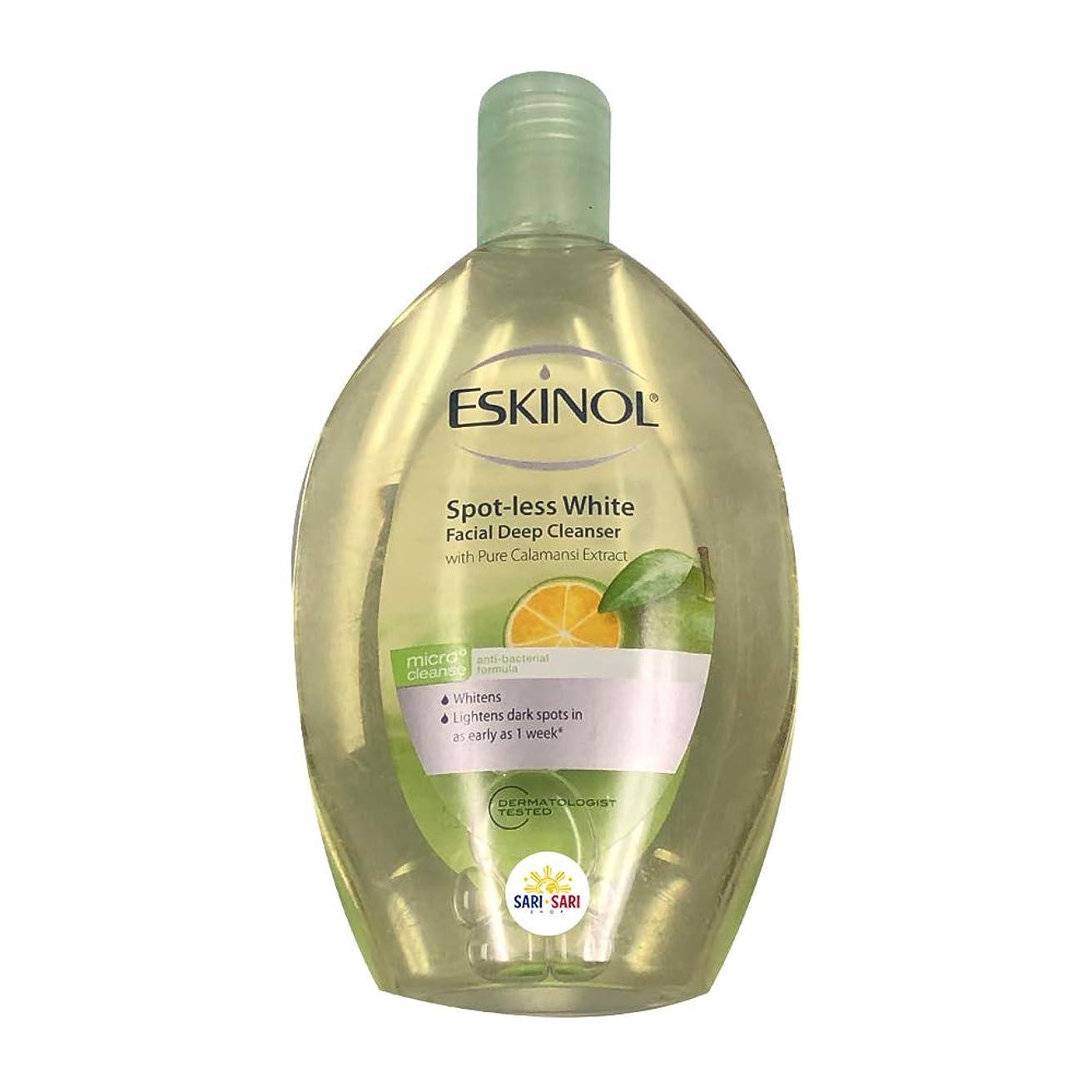 争い故意に混乱したESKINOL【Spot-less White Facial Deep Cleanser 225ml】Philippines エスキノール〈洗顔用化粧水〉