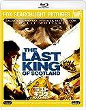 ラストキング・オブ・スコットランド [AmazonDVDコレクション] [Blu-ray]