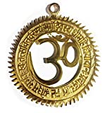 Metal Om with Gatyri Manta on it Featuring an image of spiritual symbol of Om Material: White Metal; Color: Golden Dimensions : Length: 5.5 inches (13.7 cm) , Height: 6 inches (15 cm)