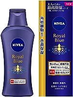 【花王】ニベア ロイヤルブルーボディミルク乾燥トラブルケア 200g ×3個セット