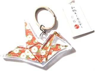 Japanese Pattern Key Chain (Origami Cranes, Orange)