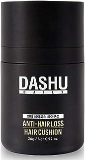 DASHU Daily Anti-Hair Loss Hair Cushion Natural Brown .92oz – Thick & Full Looking Hair, Safe from Sweating & Raining