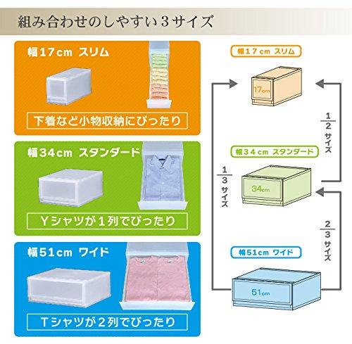 日本製収納ケース収納チェストPLUST(プラスト)FR1701(17cm幅1段,ナチュラルホワイト)