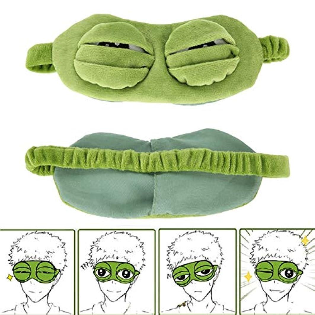 忠実に夢ちらつきNOTE かわいい目のマスクカバーぬいぐるみ悲しい3Dカエルグリーンアイマスクカバーリラックス眠って休息旅行睡眠アニメ面白いギフト美容ゴーグル