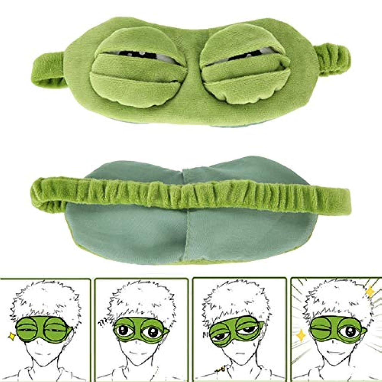 グラス音節リングバックNOTE かわいい目のマスクカバーぬいぐるみ悲しい3Dカエルグリーンアイマスクカバーリラックス眠って休息旅行睡眠アニメ面白いギフト美容ゴーグル