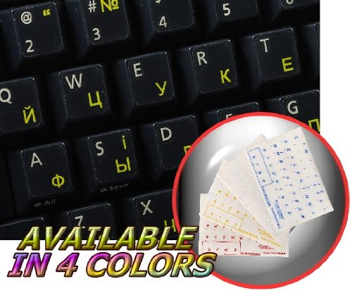 Ukrainian Russian Cyrillic Keyboard Stickers with Yellow Lettering ON Transparent Background