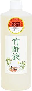 蒸留 竹酢液500ml :木竹酢液認証協議会/認証品 (使い方説明書同封)