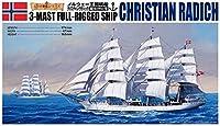 1350 ノルウェー王国帆船 クリスチャンラディック アオシマ