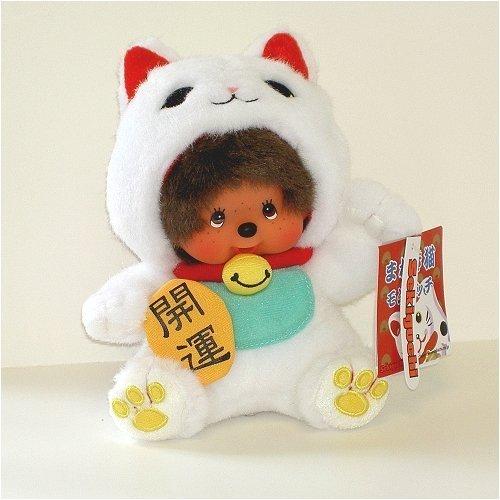 Kiki - 232930 - Maneki Neko (Lucky Cat)