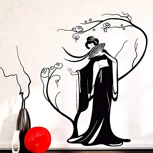 wZUN 2pcs Sticker Mural Geisha Ventilateur bel Arbre Vinyle Autocollant Art Chambre 42X33 cm