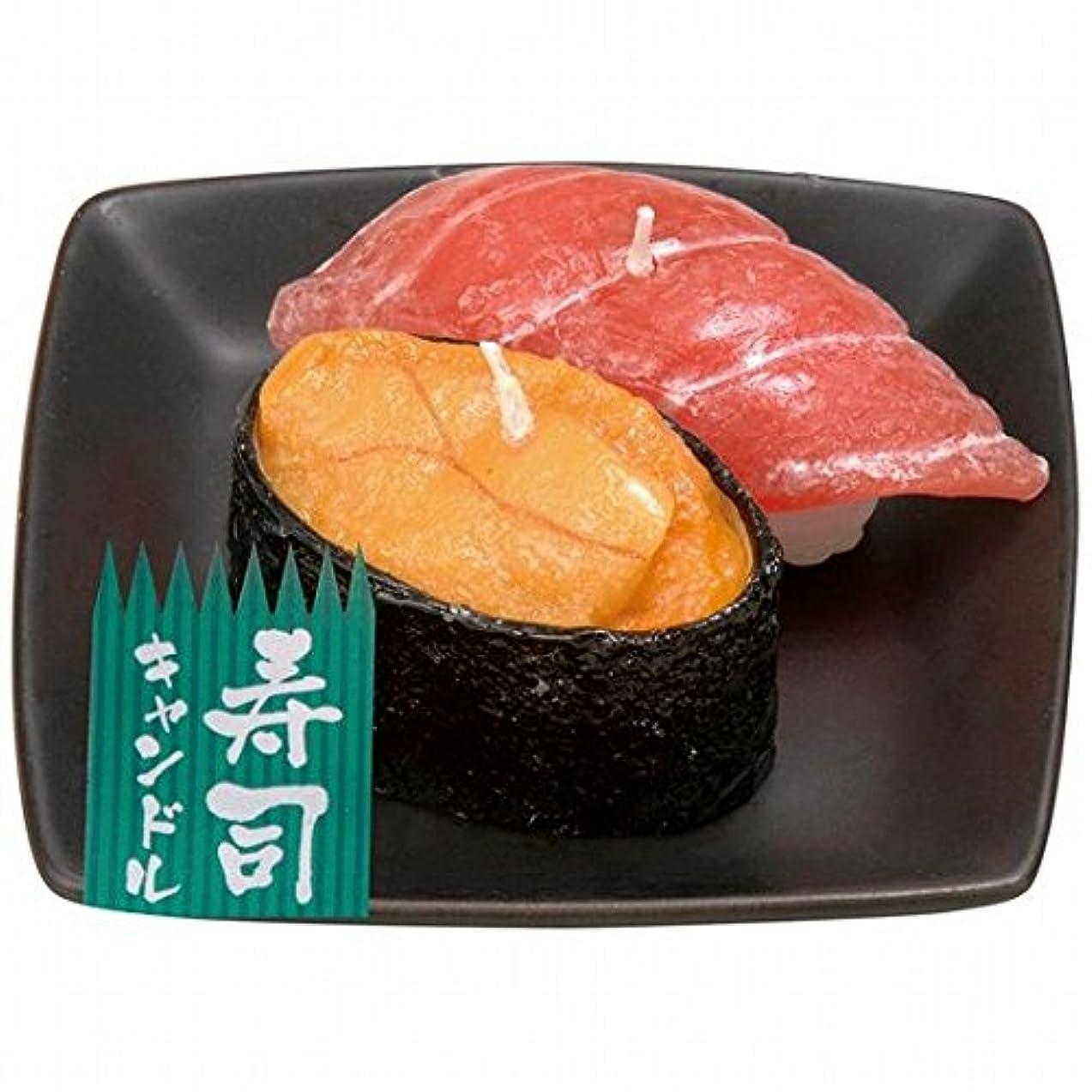 起きてめまい移住するカメヤマキャンドル(kameyama candle) 寿司キャンドルC(ウニ?大トロ)
