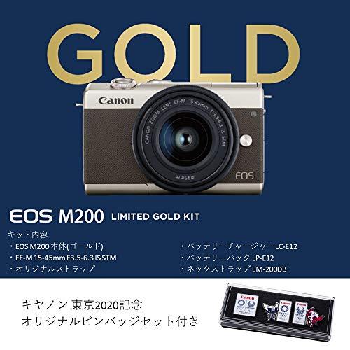 Canon(キヤノン)『EOSM200』