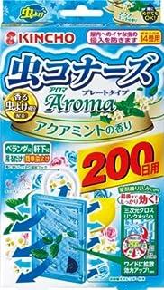 虫コナーズ アロマ プレートタイプ 200日 アクアミントの香り 1コ