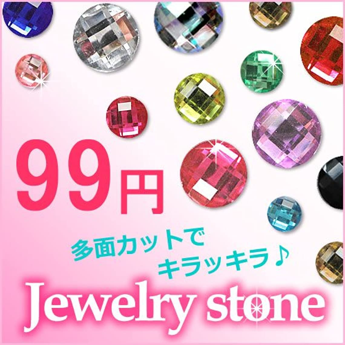 昇進ネブ少ないアクリル 宝石カット ジュエリー ラインストーン デコ電 デコパーツ 8mm(24粒) オレンジ