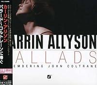 Ballads by Karrin Allyson (2002-03-21)