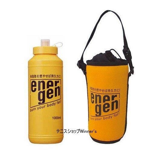 大塚製薬 エネルゲン ボトルセット スクイズボトル1本+キャリージャケット1個 5565-52761