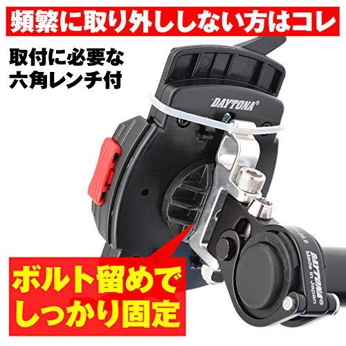 デイトナバイク用スマホホルダーワイドリジットiPhone11/Pro/ProMax対応WIDEIH-550D92601