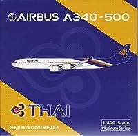フェニックスモデル PHX11545 1:400 タイ航空エアバス A340-500 Reg #HS-TLA (塗装済み/組み立て済み)