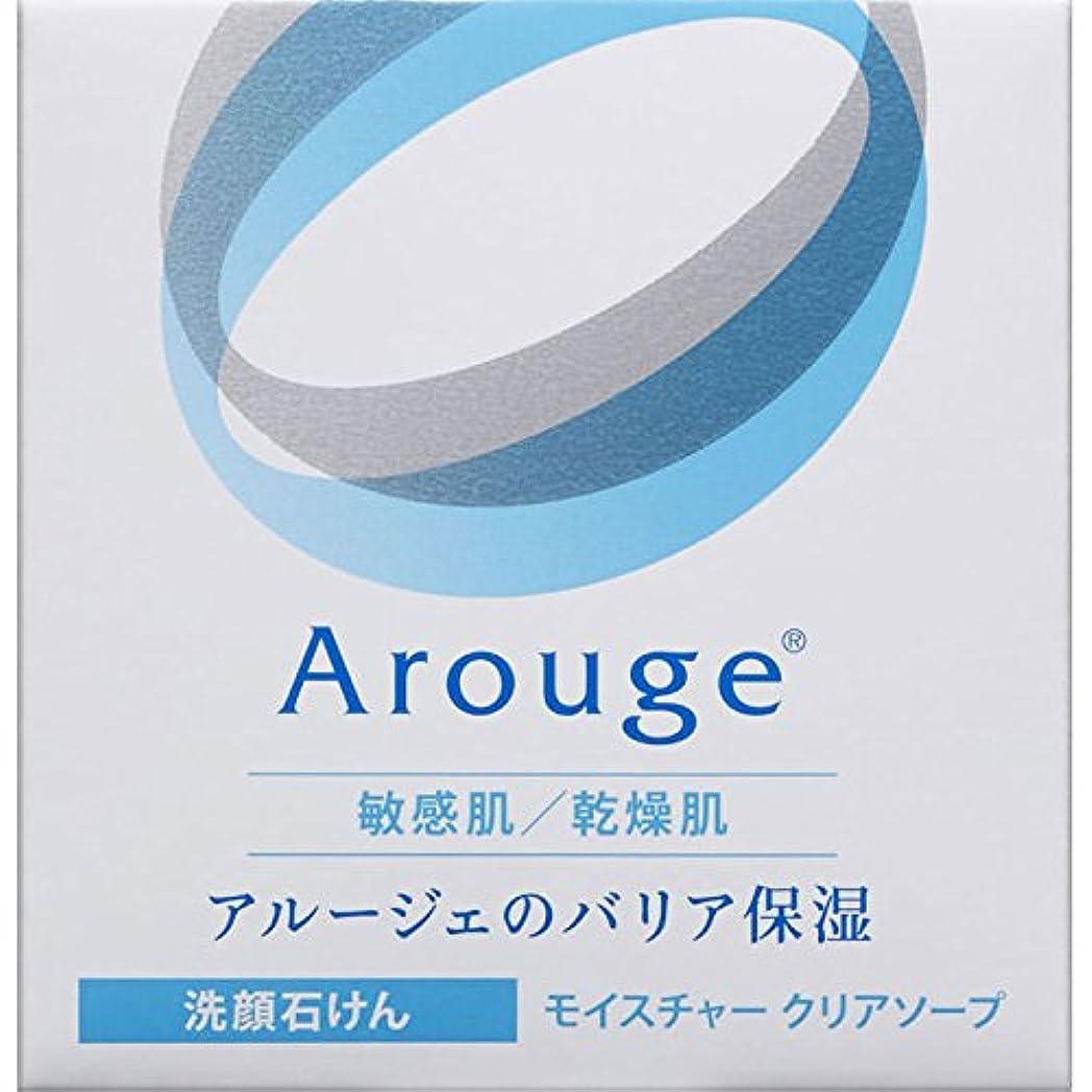溶かすパントリー信じられないアルージェ モイスチャー クリアソープ 60g