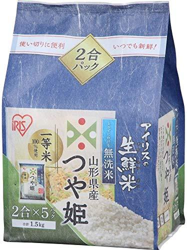 【精米】 アイリスオーヤマ 山形県産 つや姫 無洗米 生鮮米 新鮮個包装パック 1.5kg (2合×5パック) 令和2年産 ×4個
