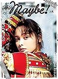 Maybe! (vol.8) (小学館セレクトムック)