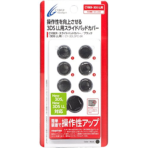 Circle Pad Cover - Nintendo (3DS LL/3DS) Black Accessory Japan Inport