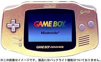 ゲームボーイアドバンス ゴールド【メーカー生産終了】