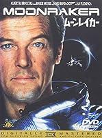 007 ムーンレイカー (THX版) [DVD]