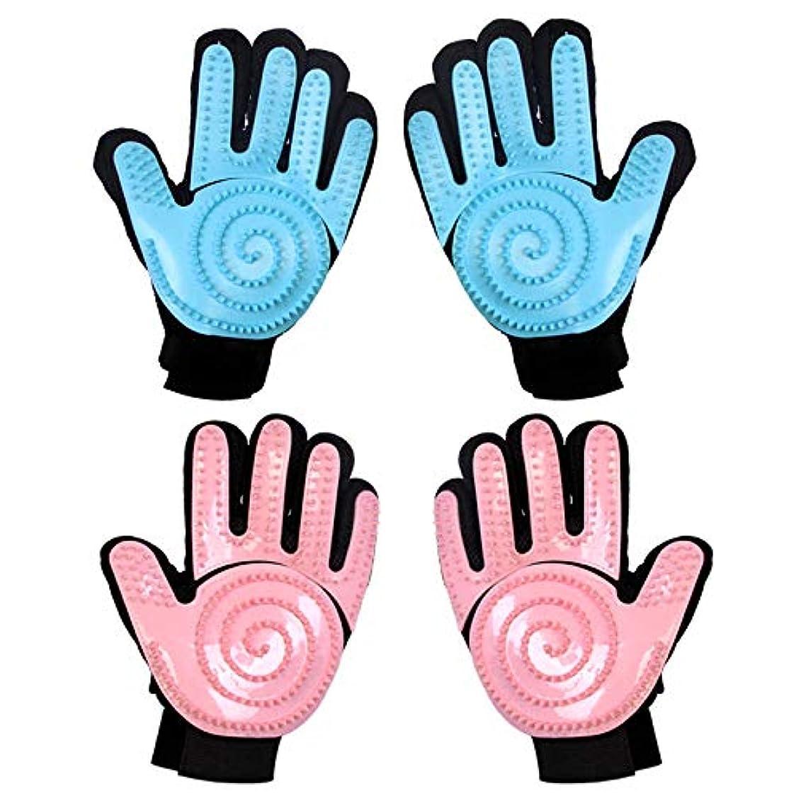 公使館再びナサニエル区BTXXYJP 手袋 ペット ブラシ グローブ 猫 ブラシ クリーナー 抜け毛取り マッサージブラシ 犬 グローブ ペット毛取りブラシ お手入れ (Color : Pink, Style : Right hand)