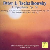 チャイコフスキー:交響曲 第4番 他(Peter I. Tschaikowsky:4. Symphonie op.36)