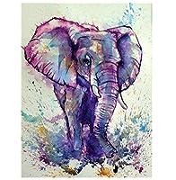 レームレス 40x50cm 油絵 数字 on Canvas for Adults Kids Room Decor 動物の象-16インチ x 20インチ ブ(diyの木製フレーム)