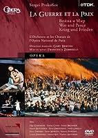 War & Peace [DVD]