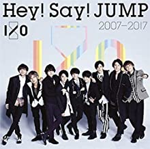 Best hey say jump Reviews