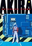 Akira Volume 2: 02