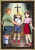 大草原の小さな天使 ブッシュベイビー(3)[DVD]