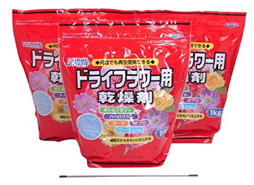 ドライフラワーシリカゲル 1kg 3袋セット 3kg 細粒タイプ