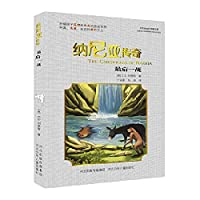 The Chronicles of Narnia: Halo(Chinese Edition)