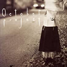 October Project (1993-05-03)