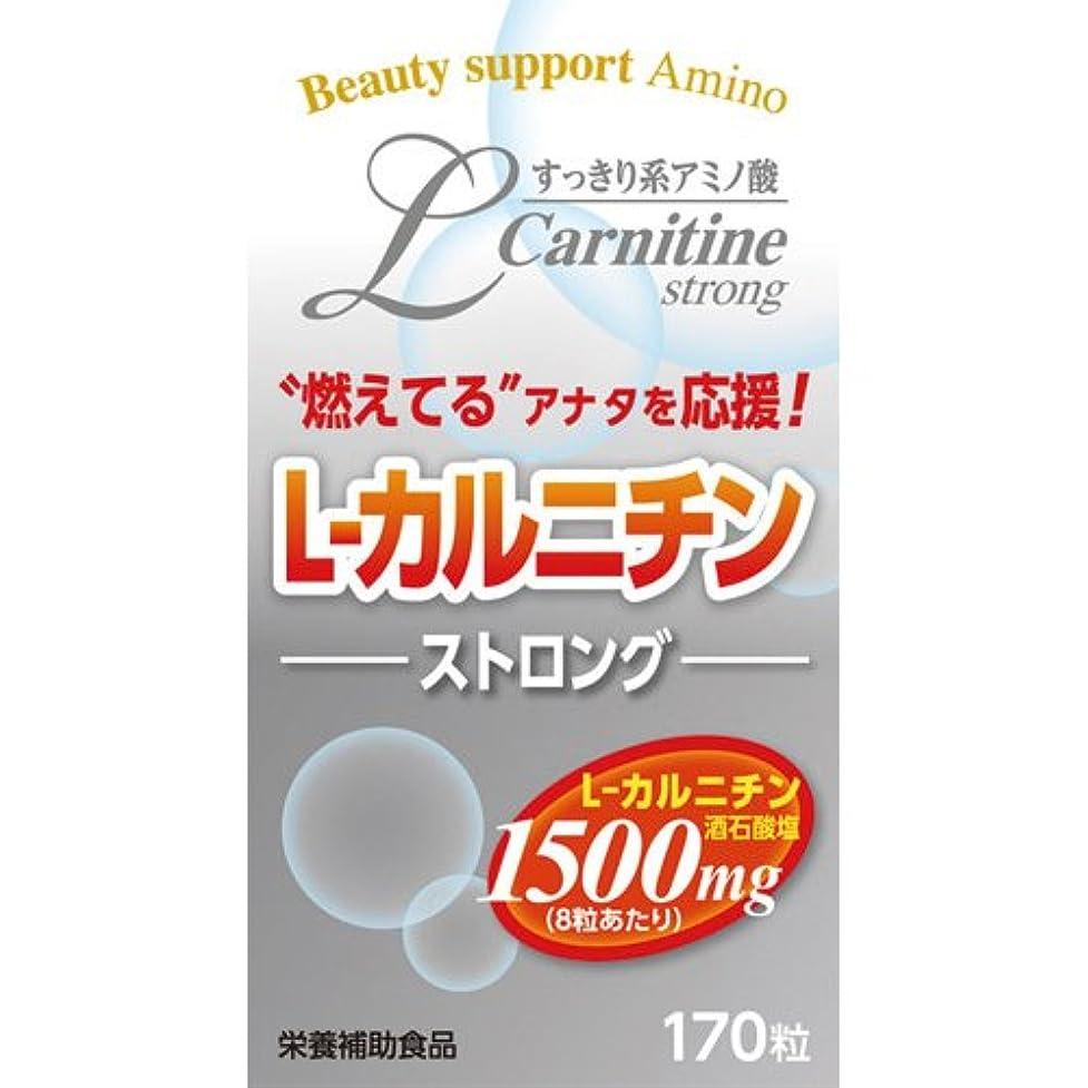 遺伝子イライラする生理L-カルニチン ストロング 170粒