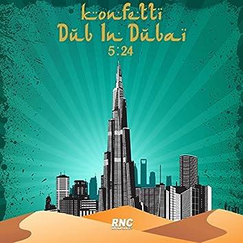 Dub in Dubai