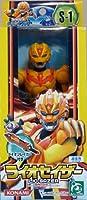 ソフビ 超星艦隊 セイザーX ライオセイザー 超星神シリーズ S-1
